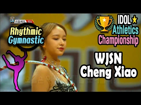 [Idol Star Athletics Championship] CHENG XIAO W/ HOOP LOSING SCORE 20170130