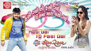 Hasi Gai To Fasi Gai Dalma ||Dj Mega Star Rakesh Barot ||New Dj 2016||High Quality Mp3 Video