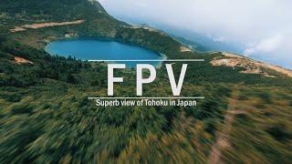 Cinematic FPV Tohoku in Japan