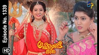 Attarintiki Daredi | 18th February 2019 | Full Episode No 1339 | ETV Telugu