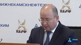 Вопросы  о качестве продукции обсудили на совещании руководителей АО Нижнекамскнефтехим