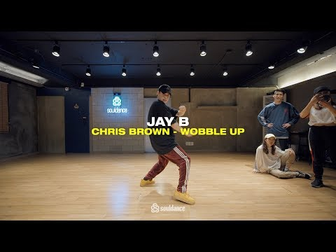 Chris Brown - Wobble Up (ft. Nicki Minaj & G-Eazy) | Jay B Choreography