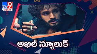 Akkineni Akhil's 5th Movie Agent under Surender Reddy direction, first released