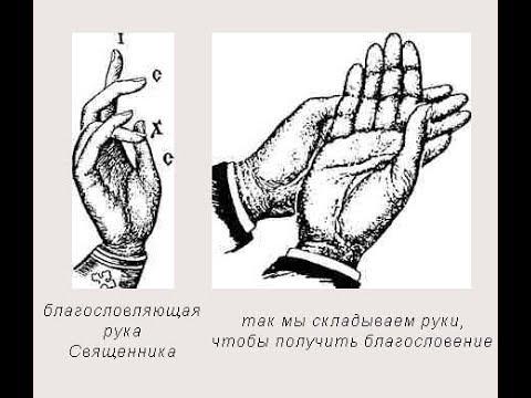 Нужно ли брать благословение у священника если он без рясы и креста?