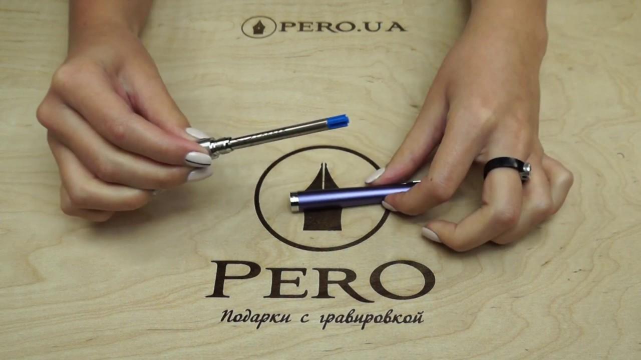 Шариковая ручка Parker URBAN 17 Premium Violet CT BP 32 532