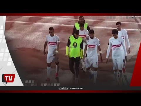 الفرحة تخيم على لاعبي الزمالك بين شوطي المباراة عقب التقدم على تونجيت