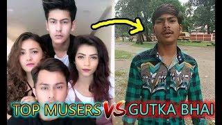 ROHIT KUMAR GUTKA BHAI VS TOP MUSERS    MANJUL KHATTAR    AASHIKA BHATIA    KAL KA LONDA
