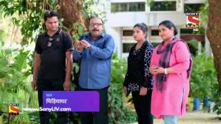 Chidiya Ghar - चिड़िया घर - Episode 1410 - Coming Up Next