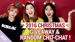 [Giveaway Closed] 2016 Giveaway! Christmas Presents for Our Subscribers
