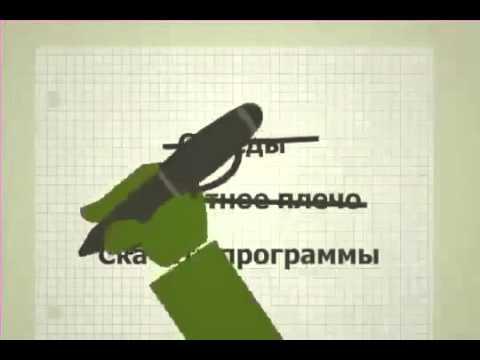 Российские бинарные опционы с минимальным депозитом в рублях