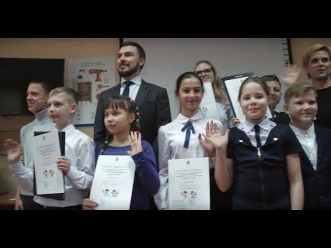СВГК провела детский конкурс на тему безопасности при использовании энергоресурсов