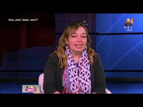 لغة إنجليزية الصف الأول الاعدادي 2020 (ترم 2) الحلقة 7 - Research - Cairo adventure sports
