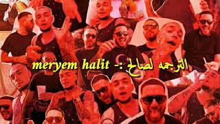 Aya - ezhel & murda | ازهيل &موردا - القمر مترجمه للعربيه
