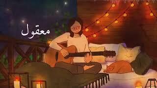 ميدلي زينة عماد medley cover by Zena تحميل MP3