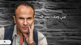 ayman zbib bahebak wallah mp3 gratuit