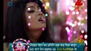 Tumi Robe Nirobe | Bangla Serial | Episode - 53 | Shweta Bhattacharya | Best scene | Zee Bangla