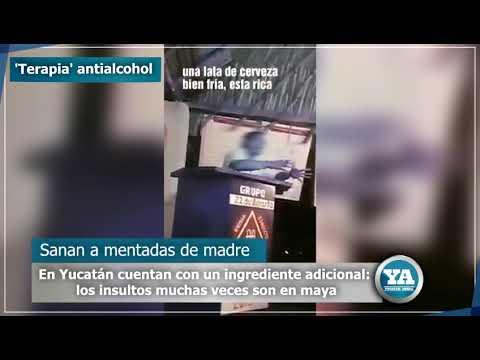 Codificazione di alcool da metodo dovzhenko