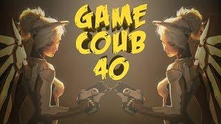 Game COUB #40 - Врыв игровых кубов / coub / приколы в играх / twitchru / баги
