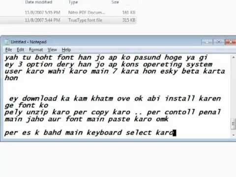 Urdu fonts for ms word