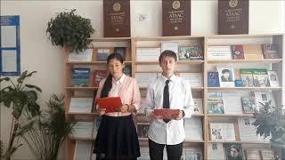 Видеообращение студента Тайыншинского колледжа