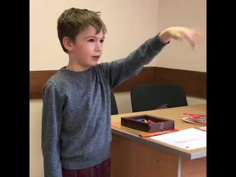 Глеб, 6 лет. Английский для дошкольников.