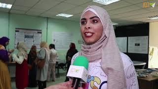 الطالبة فرح المغربي من كلية ابن سينا تتحدث عن مشروع تخرجها