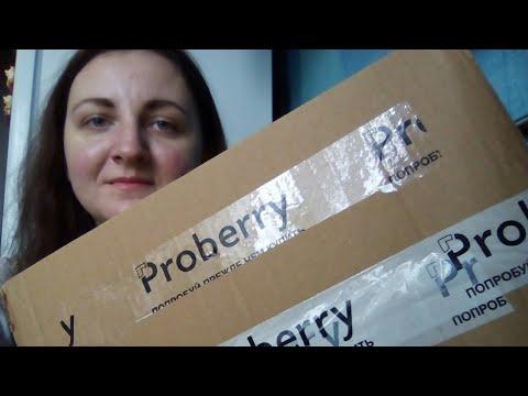 Посылка от Proberry/ Proberry  удивляет/