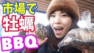 海鮮三昧牡蠣祭りからの穴場スポット発見!海に感謝やわ〜〜♪
