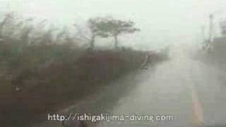 石垣島台風15号速報後編