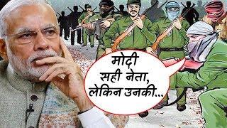 पीएम मोदी को लेकर 25 लाख के इनामी नक्सली का बड़ा बयान !  INDIA NEWS VIRAL
