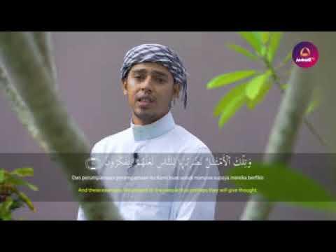 Mashaallah   Al Hasr Ayat 18 24 low
