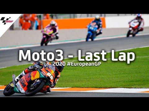 MotoGP ヨーロッパGP Moto3の緊張感満載のラストラップ動画