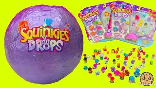 Giant Surprise Ball Filled with Squinkies Do Drops 12 Packs With Mystery Blind Bags Video