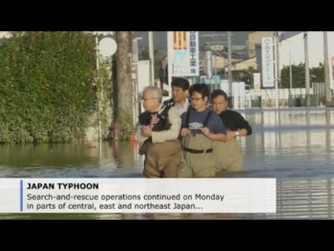 Rescue efforts continue in Japan in wake of devastating Typhoon Hagibis (C)
