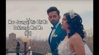 Tera Shehar Lyrics – Mohd. Kalam | Himansh Kohli | Pia Bajpiee | Amaal Mallik |