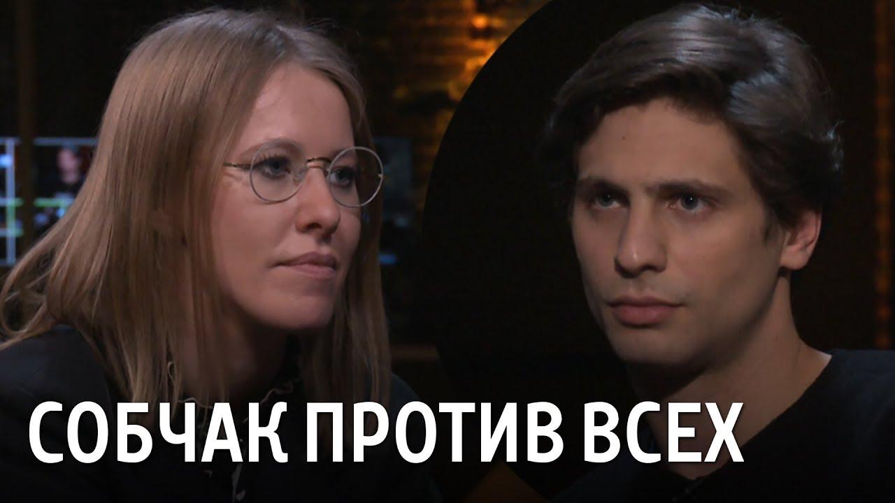 Режиссер Александр Молочников дал интервью Ксении Собчак