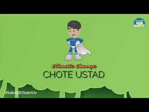 Chote Ustad | Episode 1