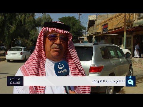 شاهد بالفيديو.. نتائج حسب الظروف   تقرير: عبدالمنعم الويسي