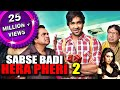 Sabse Badi Hera Pheri 2 (Denikaina Ready) Hindi Dubbed Full Movie   Vishnu Manchu, Hansika Motwani