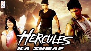 Hercules Ka Insaaf  Dubbed Hindi Movies 2016 Full Movie HD L Puneet Rajkumar Hansika Motwani