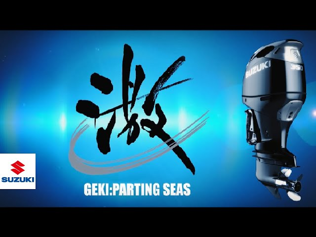 GALLERY 5. เครื่องยนต์เรือ Outboard engine