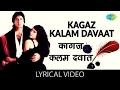 Kagaz Kalam Daawat with lyrics | कागज़ कलम दवात गाने के बोल | Hum | Amitabh/Kimi/Govinda/Rajnikant