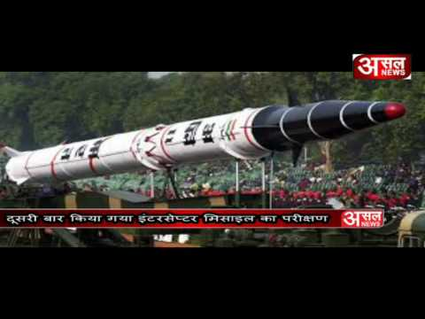 Interceptor missile test biy Inda for the second time.