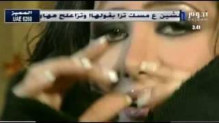 مازيكا Dali - la wa3onak دالي - لا و عيونك تحميل MP3