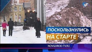 Великий Новгород накрыло снегом и ледяным дождем