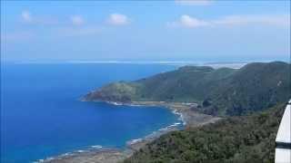 preview picture of video '沖縄 久米島の風景・絶景(シンリ浜、比屋定バンタ、宇江城城跡、イーフビーチ) / Views of Okinawa Kumejima island'