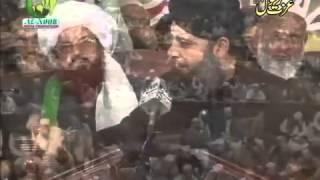 Munawwar Meri Ankhon Ko Owais Qadri Of Tajushariya