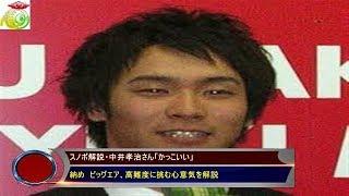 スノボ解説・中井孝治さん「かっこいい」納めビッグエア、高難度に挑む心意気を解説