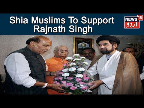 Lok Sabha 2019: Shia Muslims To Support Rajnath Singh In Lucknow