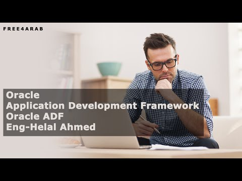 35-Oracle ADF (Data binding Part 1) By Eng-Helal Ahmed | Arabic